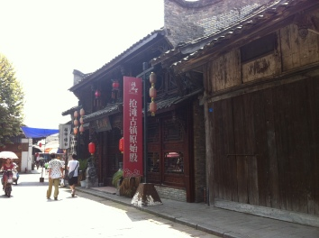 Xīn Chǎng--(old) new market.